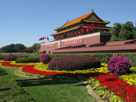 The Gate of Heavenly Peace, Beijing