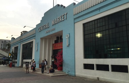 The Central Market Building is a wonderful example of Art Deco design.